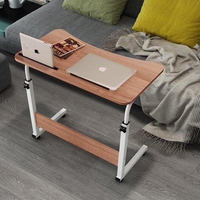 電腦桌筆電桌簡約床邊桌可升降筆記本電腦桌懶人床上小書桌移動簡易WY---大城小鋪