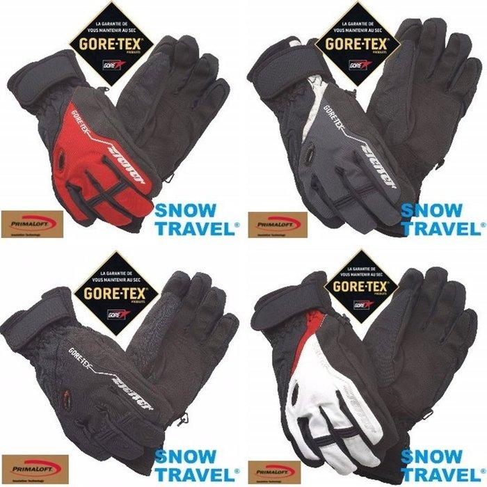 丹大【SNOW TRAVEL】 Ziener GORE-TEX Primaloft科技保暖棉 防水透氣手套 AR-62