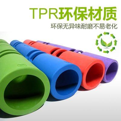 joinfit功能性訓練炮筒負重私教用品力量訓練能量管健身器材VIPR