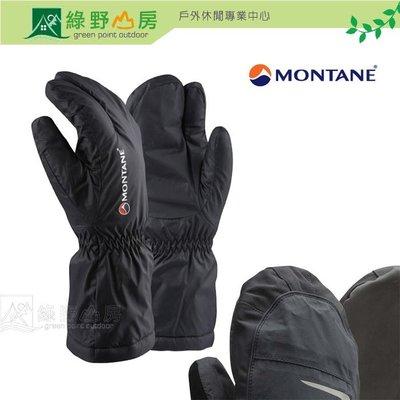 綠野山房》Montane 英國 男 果敢雪地二指手套 防水防雪手套 雙層保暖手套 MREMI-BLA