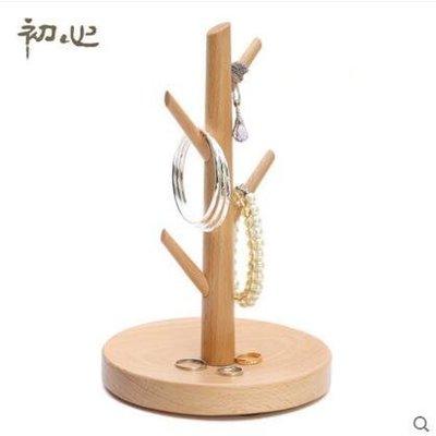 {興達1822}木質桌面收納首飾盒手飾架實木韓國公主飾品盒歐式戒指項鍊展示架TCQ