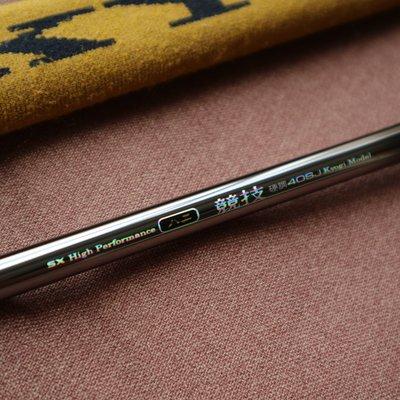 DAIWA   八工競技 硬調  40 SJ    溪哥竿 八工竿 原裝日本製