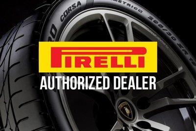 【油樂網】PIRELLI 倍耐力 輪胎 各尺寸規格歡迎詢價