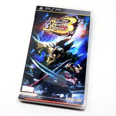 【橙市青蘋果】PSP:魔物獵人3 Monster Hunter Portable 3 日文亞版 #03737