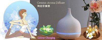 IB 奇點生活+優雅 透光陶瓷 超聲波 香薰機 負離子 霧化 加濕 7色 LED 燈光轉變 Ultrasonic Aroma Diffuser