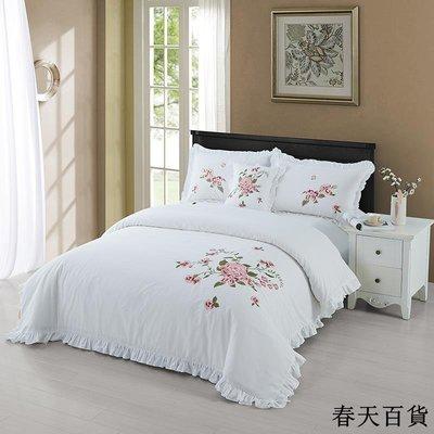 四件套夏季棉韓式荷葉邊公主風白色全棉繡花床上用品1.5/1.8米