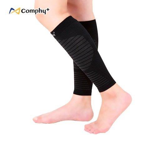 【線上體育】COMPHY+ 阿瘦集團 透氣橫紋小腿套-神秘黑 L