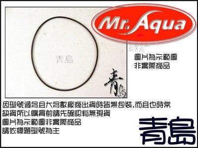 五0新0→Q。青島水族。GA-MR-101-03台灣Mr.Aqua水族先生--圓桶(零件)==上蓋墊圈MA-650共用