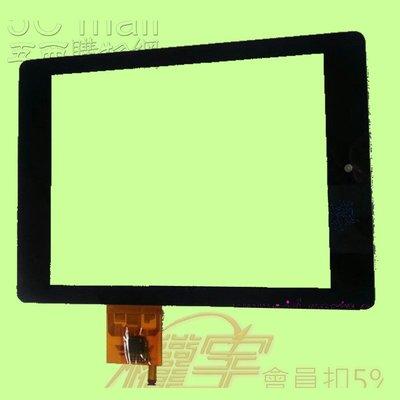 5Cgo【權宇】宏基 Acer A1-810 觸摸 觸控 手寫電容 液晶螢幕 內屏/外屏 DIY超簡單 含稅會員扣5%