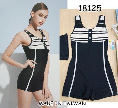 KINI-沙麗大女泳裝18125-台灣製 簡單黑白條紋風 萊卡四角泳衣 [L-XL]特價990元