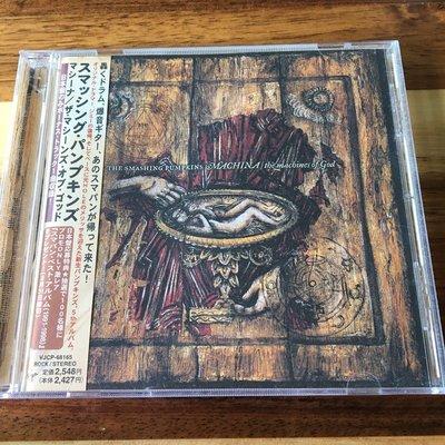 [老搖滾典藏] The Smashing Pumpkins-Machina The Machines of God 日盤