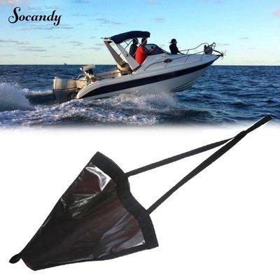 【泳具】全尺寸船錨浮子套裝遊艇橡皮艇釣魚錨Sea Anchor Drift Sock  #川川而上#DTHD4433
