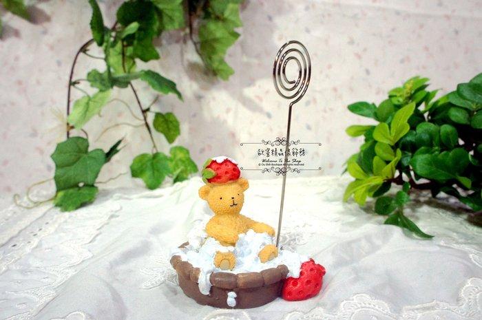 ~*歐室精品傢飾館*~日式zakka鄉村雜貨 可愛 草莓 泰迪小熊 名片夾 辦公小物 婚禮布置~新款上市~