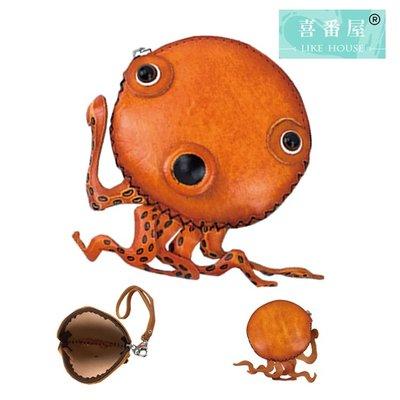 【喜番屋】真皮頭層牛皮動物造型零錢包-章魚【LH743】