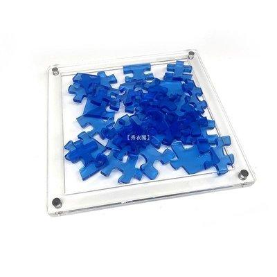 「韓尚小屋」 JIGSAW PUZZLE 29塊10級益智玩具超高難度異型拼圖燒腦減壓NOSEYS8G29
