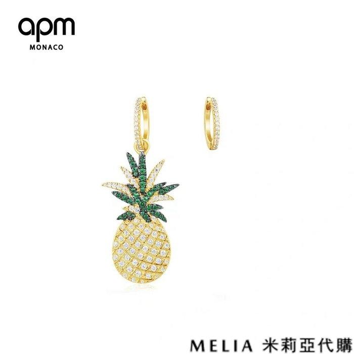 Melia 米莉亞代購 商城特價 數量有限 每日更新 19ss APM MONACO 飾品 不對稱耳環 鑲晶鑽鳳梨
