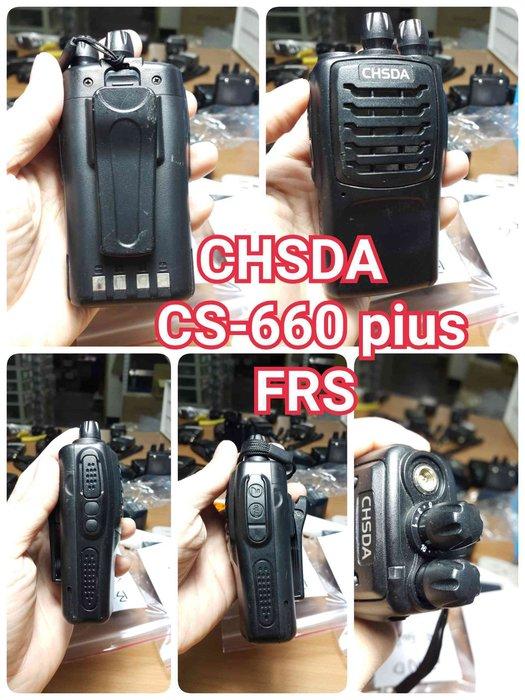 CHSDA對講機 無線電 業餘機 業務機 VHF UHF FRS UV VU CS-660 pius FRS 鴻L