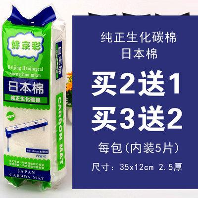 (台灣)魚缸過濾棉水族箱過濾器棉高密度加厚養魚池日本棉純正生化炭棉