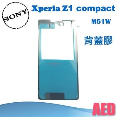 ⏪ AED ⏩ Sony Xperia Z1 compact M51W D5503 背蓋膠 全新品 手機維修