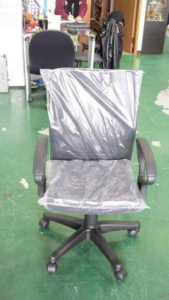 宏品二手家具館 庫存傢俱買賣 C636-1*全新小鋼網透氣辦公椅*電腦椅/書桌椅/會議椅/洽談椅