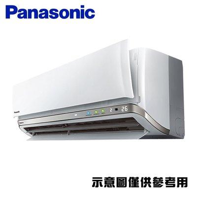 Panasonic國際牌【CS-RX125GA2/CU-RX125GHA2】20-21坪 RX系列 變頻 冷暖冷氣