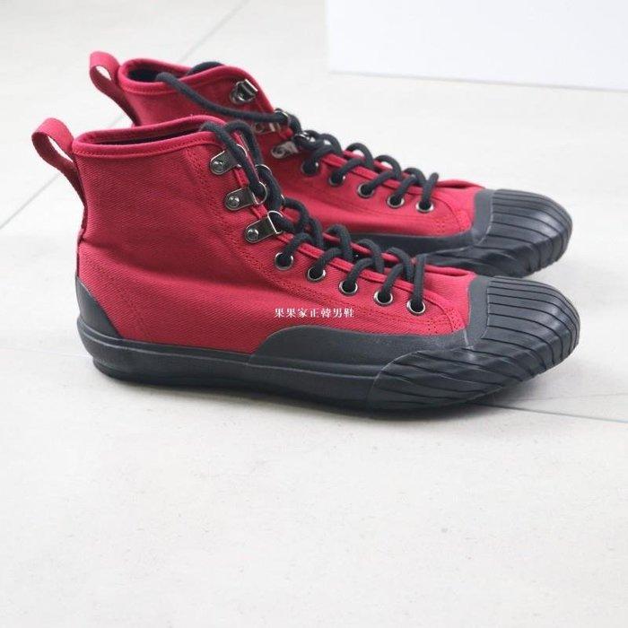果果家正韓男鞋重工岡山久留米工藝硫化鞋 啊美咔嘰高幫帆布鞋日系工裝球鞋男女
