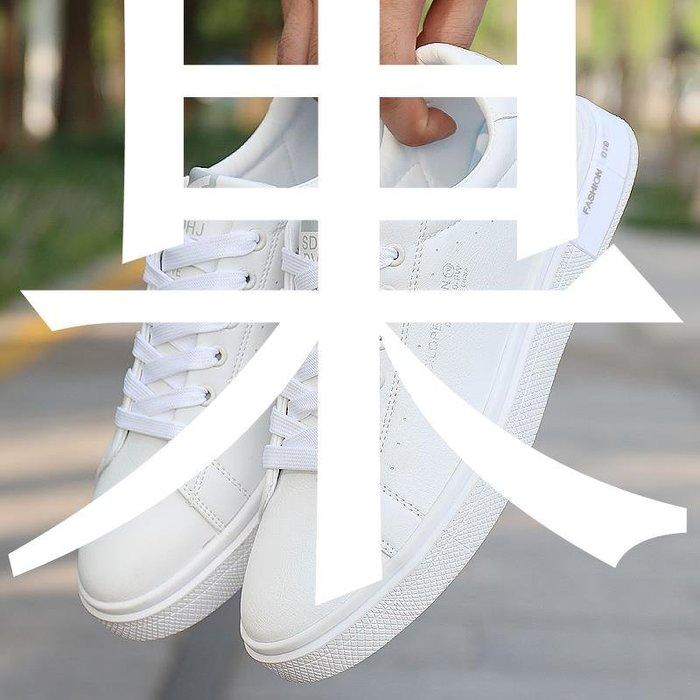 果果家正韓男鞋板鞋男白色潮鞋2020春夏季正韓潮流運動休閒鞋百搭青年防水小白鞋
