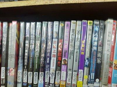 《幽魂娜娜2:鬼剎》正版DVD  | 帕塔拉迪帕恰維彭 希維柯嘉嘉利 波帝帕帕奈 賈朗鈉迪【超級賣二手書】 新北市