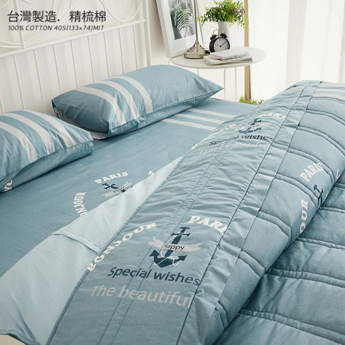 MIT精梳棉【日安巴黎】雙人/床包兩用被套組-絲薇諾