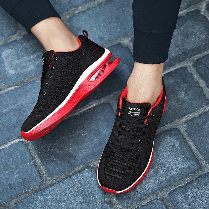 時尚男鞋秋季新款飛織男鞋韓版爆款氣墊跑步鞋跨境減震跑步鞋