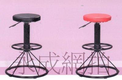 高雄 永成 全 新 低款 厚墊六公分烤黑雙踏圈吧檯椅 洽談椅/櫃台椅/吧台椅/高腳椅/化妝椅