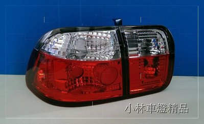※小林車燈※全新喜美K8 96-98年4門仿99年紅白晶鑽尾燈上市特價1800