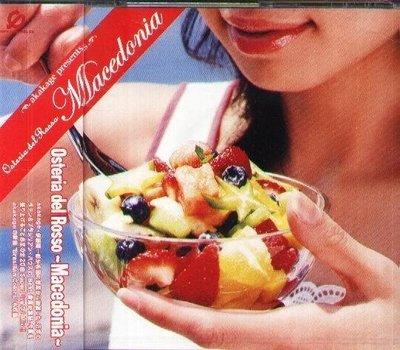 (甲上唱片) akakage - Osteria del Rosso ~Macedonia~ - 日盤