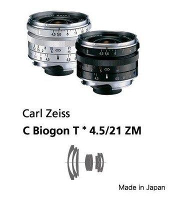@佳鑫相機@(全新)Zeiss蔡司 ZM C-Biogon T* 21mm F4.5(黑)Leica M用 公司貨