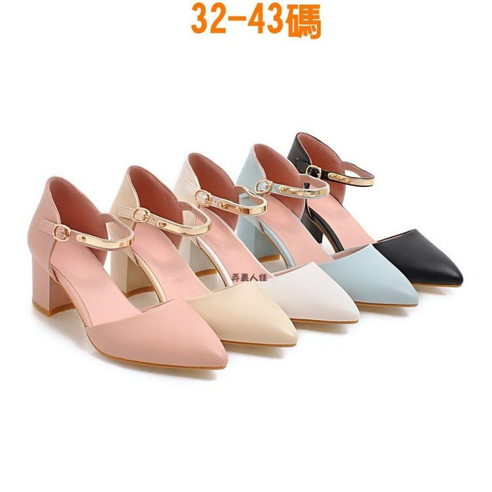 ☆╮弄裏人佳 大尺碼女鞋店~32-43 韓版 個性金屬片裝飾 一字釦帶 性感尖頭 舒適粗跟涼鞋 單鞋 CA55 五色
