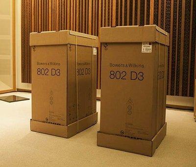 B&W 802D3 旗艦級鑽石高音主喇叭 *全新品*現貨*代購B&W平行輸入*非B&W水貨