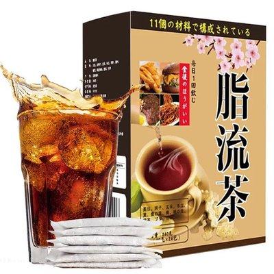 「盛夏小泡沫」現貨買二送一 日本脂流 日本清脂茶烏龍大麥荷葉茶袋泡茶 花草茶 養生茶24包*10g熱銷