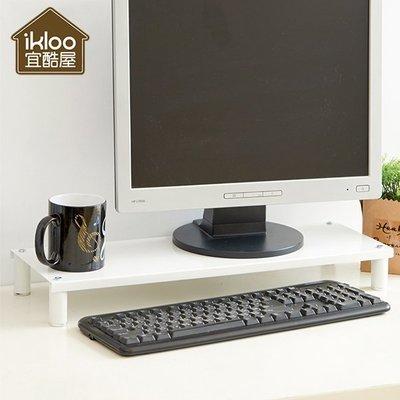 (限宅配)HappyLife【YV2292】ikloo~省空間桌上鍵盤架 螢幕架 電腦增高架 ㄇ型架 桌面收納 306
