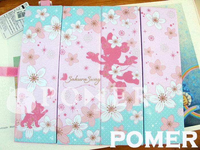 ☆POMER☆日本東京迪士尼樂園絕版正品 米妮 瑪莉貓 瑪麗貓 超美剪影 粉紅櫻花 折疊式 坐墊 便利攜帶 野餐 露營