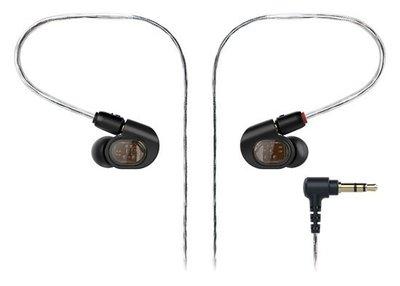 《小眾數位》可試聽 Audio-Technica 鐵三角 ATH-E70 監聽 耳道式耳機 另有 IE400 PRO30
