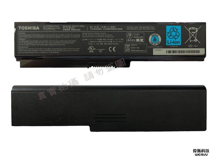 【偉斯科技】Toshiba T3817 原廠電池 L600 L700 L630 L750 C600 L730