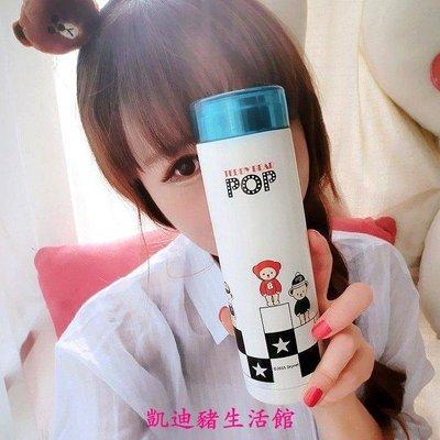 【凱迪豬生活館】韓國泰迪熊 可愛保溫杯女學生 創意不銹鋼真空便攜水杯子直身杯KTZ-200988