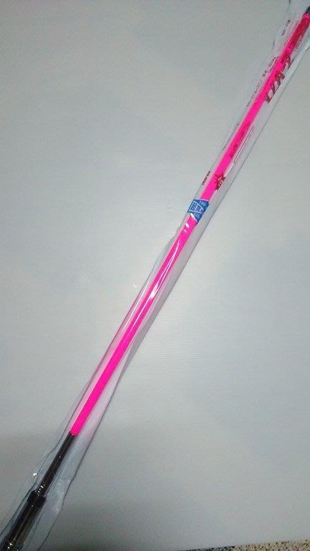 萊特茵工房ARAKI Z-V71 V71 雙頻 超寬頻 高增益 車木瓜(全長102cm) 粉紅色下標區
