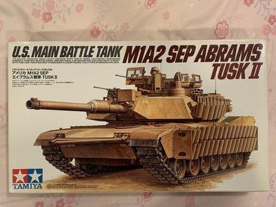 TAMIYA M1A2 SEP ABRAMS TUSK II