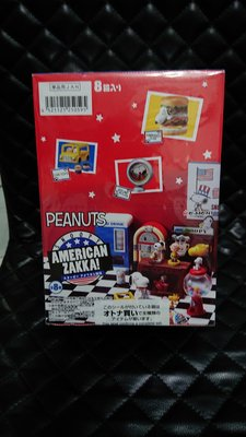 Snoopy American zakka - 8 packed boxBought from Japan
