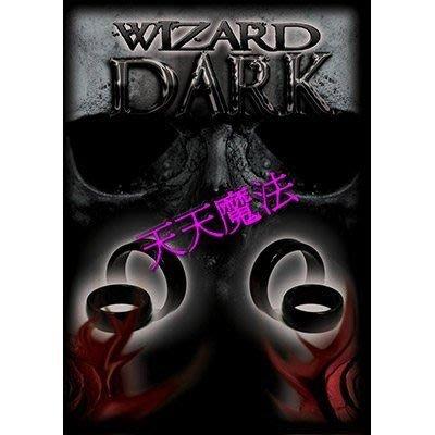 【天天魔法】【S280】 正宗原廠 ~ 暗黑魔戒(Wizard DarK PK Ring)(只剩20mm圓弧)