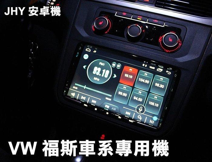 全美汽車影音 2016年 CADDY C4 專車專用9吋安卓機 4核心內存2G/32G 台灣設計組裝系統穩定順暢售服完善