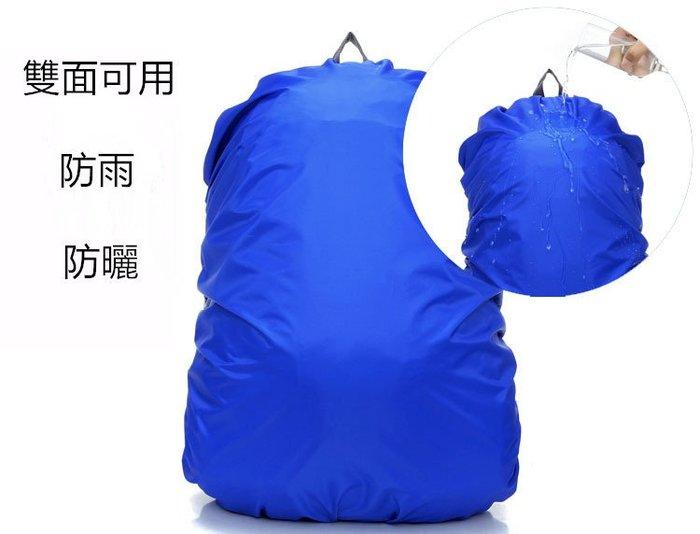兒童拉桿書包防雨袋