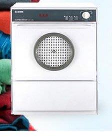 台熱牌萬里晴乾衣機TCD-7.0RJ 可以刷卡 送一樓不拆箱安裝 限北北桃區