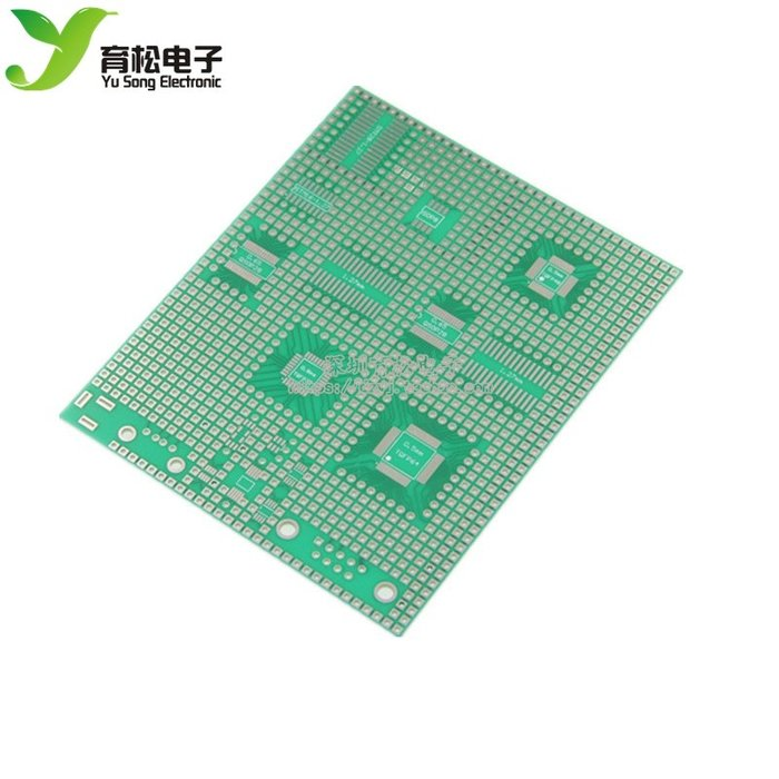 貼片萬能板 玻纖萬能板  貼片實貼片萬用板有多種封裝焊盤R元件S W8.190126 [315704]